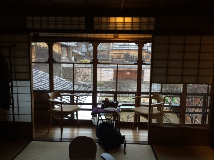 Our traditional ryokan in Kyoto