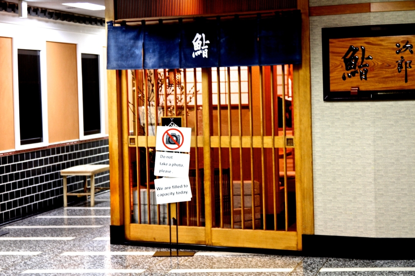 The outside of Sukiyabashi Jiro