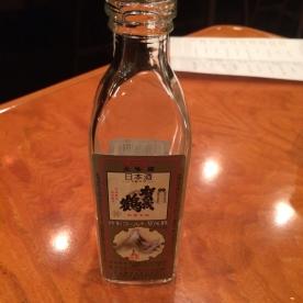 Tokusei Gold Junmai Daiginjo